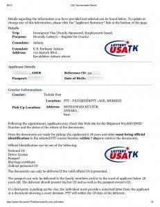 نمونه کانفرمیشن CSC دریافت شده جهت دریافت مدارک از پست PTT آنکارا